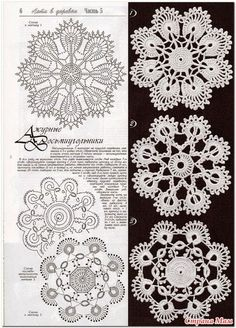 crochet home: extended flowerIrish lace, crochet, crochet patterns, clothing and decorations for the house, crocheted.Home Decor and Craft ideas Crochet Doily Patterns, Crochet Diagram, Crochet Chart, Crochet Squares, Thread Crochet, Crochet Dollies, Crochet Flowers, Crochet Home, Irish Crochet