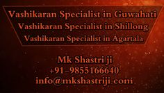 Meet with Pandit M.k Shastri ji to solve your love related query He is famed love vashikaran specialist in Guwahati Shillong Agartala ☎ +91-98551-66640 or info@mkshastriji.com  #VashikaranSpecialistInGuwahati, #VashikaranSpecialistInShillong, #VashikaranSpecialistInAgartala