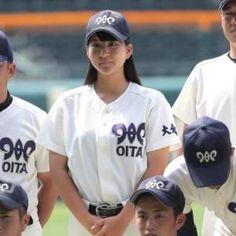 [首藤桃奈]大分高校の女子マネージャーが可愛すぎる!甲子園出場[画像動画随時更新中] - NAVER まとめ Oita, Beautiful Athletes, Cute Japanese Girl, Japanese Beauty, Sport Girl, Sports Women, Pretty Girls, Baseball Hats, Sporty