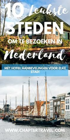 Check out these 17 best cities in the Netherlands! The Netherlands has a lot more cool cities that are worth visiting than you would think. Day Trips From Amsterdam, Visit Amsterdam, Amsterdam Travel, European Destination, European Travel, Europe Travel Guide, Travel Destinations, Travel Humor, Funny Travel