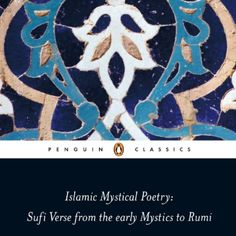 """From the 9th to the 20th century, these #islamic #mystical #poems are often very beautiful.   In the chapter """"Shakespeare and Marcus Aurelius"""" Ezekiel #quotes #SultanBahu to Mathias: """"They're not Hindu or Muslim.  They don't pray in mosque or temple.  Yet they receive the Light of God  And are immersed in beautiful visions.  These madmen are truly insane.  They're lost in God's domain.  I would give my life for these  Who are blessed with Love's disease!"""""""