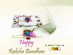 """Latest Rakhi Greetings Cards with Quotes  2017 - { Happy Raksha Bandhan  }    """"Sisters Are for sharinglaughterand wiping tears.""""  Happy Raksha Bandhan...!!!  You My Brother Are a Friend That GOD Gave Me  On This Day ofRakhi  You Are Sorely Missed by Me.  Love and Wishes ofRakshaBandhan...!!!  I Love You Bhayya...  """"HAPPY RAKSHA BANDHAN""""...!!!  HAPPY RAKHI  My Dearest Brother  It is the DAY ofRakshabandhan  This Rakhi Carries all the Love and Good Moments we Shared  To Remind YOU that this…"""