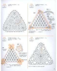 Lacework flower design vol 18 2013