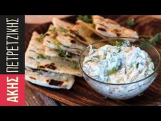 Greek tzatziki sauce by Greek chef Akis Petretzikis. The authentic Greek recipe for the famous traditional Greek tzatziki sauce served with souvlaki and gyro! Tzatziki Sauce, Tzatziki Recipes, Homemade Tzatziki, Easy Egg Recipes, Greek Recipes, Kitchen Recipes, Cooking Recipes, Lamb Recipes, Greek Appetizers
