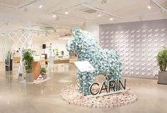 CARIN will coming TAIWAN  in April !!! #taiwan #CARIN #glasses