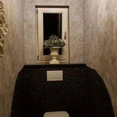 In 2 stappen een betonlook muur! | My Industrial Interior Dyi Bathroom Remodel, My Room, Images, New Homes, Bronze, Interior, Wall, Painting, Color
