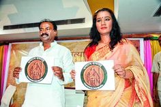 Art, culture and youth affairs minister Shiv Chandra Ram and Bhojpuri singer Kalpana Patowary release a CD on the Champaran Satyagraha to mark its centenary year.