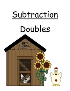 """Fern Smith's Center Game Math ~Over 50 Pages~ Subtraction """"Doubles"""" Concept"""