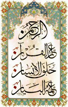 Caligraphie Arabe