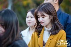 Kdrama, Playful Kiss, Kim Go Eun, Jung So Min, Young Actresses, One Life, Lee Min, Korean Drama, Girl Crushes