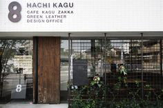 HACHI CAFE|ハチグリーン【HACHI GREEN】名古屋の個性的な観葉植物とガーデンデザイン