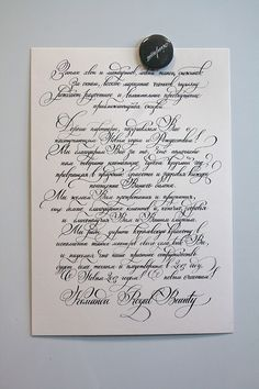 Look at this heavenly beautiful handwriting! It's simply precious. Calligraphy by Evgeny Tkhorzhevsky, via Behance Copperplate Calligraphy, How To Write Calligraphy, Calligraphy Handwriting, Calligraphy Letters, Penmanship, Cursive, Modern Calligraphy, Perfect Handwriting, Handwriting Styles