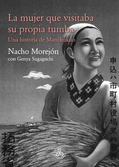 Hablamos de los colonos japoneses en Manchukuo con el libro de Nacho Morejón Movie Posters, Movies, Interview, Warriors, Women, Films, Film, Movie, Movie Quotes