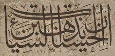 Nazif Efendi (78)