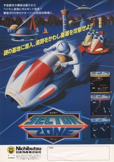 The Arcade Flyer Archive - Video Game Flyers: Sector Zone, Nichibutsu