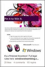 Pinterest Sweepstakes Microsoft Mouse Design: Case Study With BJ O'Hare - A Diva Marketing Post
