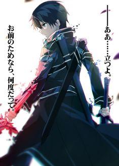 Kirito (Kazuto) [Alicization Arc] - By Sword Art Online ღ Kirito Sword, Kirito Asuna, Sword Art Online Kirito, Sword Art Online Poster, Sword Art Online Wallpaper, Screen Wallpaper, Kunst Online, Online Art, Espada Anime