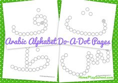 Alhamdulillah, the next instalment of my Arabic Alphabet Do-a-Dot Pages is here. These Do-a-Dot pages are designed for preschoolers who have been introduced to the Arabic alphabet and who may not b. Dot Letters, Arabic Alphabet Letters, Arabic Alphabet For Kids, Learn Arabic Online, Arabic Phrases, Dotted Page, Arabic Lessons, Do A Dot, Islam For Kids