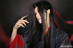 Lão Tổ công qué>.< Cute Cosplay, Best Cosplay, Awesome Cosplay, Real Anime, Human Poses, Bishounen, The Grandmaster, Hanfu, Laos