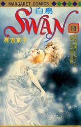 Shoujo, Swan, Comics, Swans, Cartoons, Comic, Comics And Cartoons, Comic Books, Comic Book