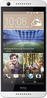 HTC Desire 626 g dual sim White Birch  — 8450 руб. —
