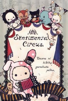 Sentimental Circus, Chibi Food, Circus Party, Cute Little Things, Kawaii Wallpaper, Cute Chibi, Iphone, Cute Wallpapers, Disney Characters