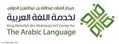 """اختتام لقاء """" السياسات الإعلامية في الشأن اللغوي """" الذي نفذه مركز خدمة اللغة العربية - https://www.watny1.com/2017/12/06/%d8%a7%d8%ae%d8%aa%d8%aa%d8%a7%d9%85-%d9%84%d9%82%d8%a7%d8%a1-%d8%a7%d9%84%d8%b3%d9%8a%d8%a7%d8%b3%d8%a7%d8%aa-%d8%a7%d9%84%d8%a5%d8%b9%d9%84%d8%a7%d9%85%d9%8a%d8%a9-%d9%81%d9%8a-%d8%a7%d9%84%d8%b4/"""