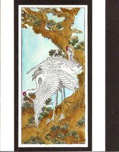 P032B - Art Neko - Picasa Web Albums Hokusai Cranes and Pine