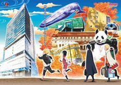 Kurama Susanoo, Boruto And Sarada, Sasunaru, Naruhina, Naruto Y Boruto, Naruto And Sasuke, Kingdom Hearts Anime, Anime Reccomendations, Wallpapers Naruto