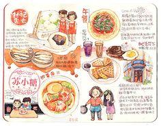 ·金鱼酱·的相册-【我们始终牵手旅行】——旅行手帐