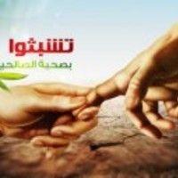 Visit Abu Abdurahman Fawwaz on SoundCloud