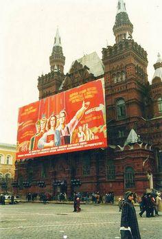 Russia. 1984.