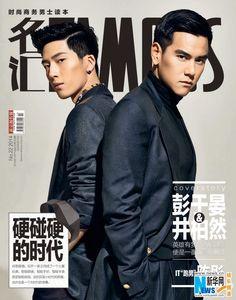 Chinese actors Peng Yuyan, Jing Boran cover 'Famous' magazine | China Entertainment News