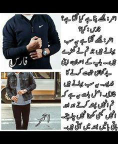 Namal Namal Novel, Urdu Quotes Images, Quotes From Novels, World Of Books, Lovers, Movie, Fantasy, Club, Anime