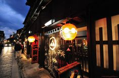 """One of the Gion district streets in beautiful Kyoto, Japan. Or as they are called in Kyoto: Geiko. Best viewed on BLACK, press """"L"""" Photo from 2008 Time Travel, Trail, Earth, Photo And Video, World, Glass, Kyoto Japan, Nihon, Beautiful"""