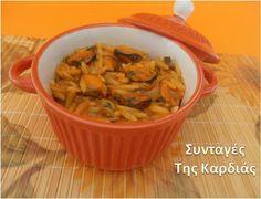 Κριθαρότο με μύδια Sea Food, Seafood Recipes, Seafood, Seafood Rice Recipe