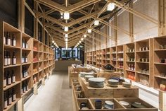 The Inverted Truss by B+P Architects, Taipei – Taiwan