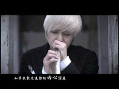Raining: FT ISland (Korean band, Japanese song, Chinese subtitles, Philippine settings)