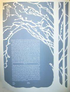 Flowering Tree papercut ketubah with original by jerise on Etsy, $475.00