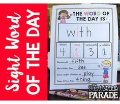 sight word of the day {Cara Carroll}