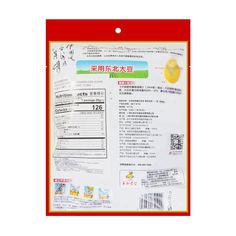 YON HO No Sugar Soybean Powder 350g - Yamibuy.com Soya Drink, Easy Recipes, Easy Meals, Gift Card Deals, Special Symbols, Gift Card Balance, Foods To Eat, Low Sugar, Mixed Drinks