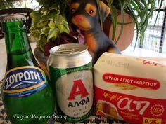 Κουρκούτι 5 συνταγές - Γιαγιά Μαίρη Εν Δράσει Beer, Drinks, Bottle, Cooking, Food, Root Beer, Drinking, Kitchen, Ale