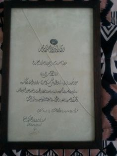Presented by King Karouk to my father