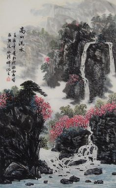 Stream Mountains Landscape Abstract art Chinese Ink Brush Painting, 96*60cm Chinese wall scroll painting Freehand brush work Artist original works of handwriting Rice paper Traditional art painting. USD $ 214.00