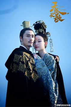 Asian Actors, Korean Actors, Chen, Imperial Clothing, Phoenix Rising, Chinese Movies, Fantasy Films, Chinese Clothing, Chinese Culture