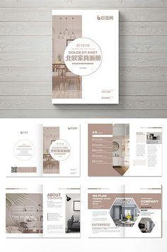High-end Nordic furniture Brochure Design Portfolio Layout, Portfolio Architecture Cover, Book Design Layout, Design Portfolios, Design Design, Graphic Design Brochure, Brochure Layout, Magazine Ideas, Magazine Layouts