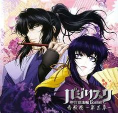 """Basilisk"" is an anime based off the manga by Masaki Segawa. It's rated Mature. It's an action, drama and historical fiction anime. The story follows two warring ninja clans, and the clans heirs have fallen in love. They must choose between the one they love or their clan. In my opinion, I view this anime as a more violent Japanese version of Romeo and Juliet."