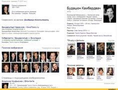 бенедикт камбербэтч будашон камбердвач: 21 тыс изображений найдено в Яндекс.Картинках