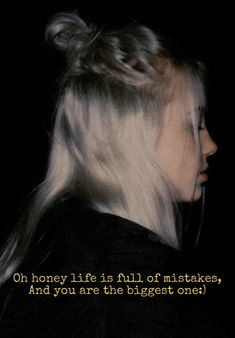 34 Trendy Best Movie Quotes For Captions Bitch Quotes, Sassy Quotes, Mood Quotes, Attitude Quotes, Girl Quotes, Qoutes, Grunge Quotes, Foto Casual, Baddie Quotes
