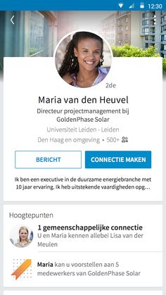 LinkedIn: screenshot